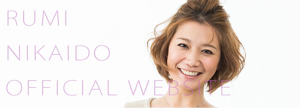 二階堂瑠美 Official Website