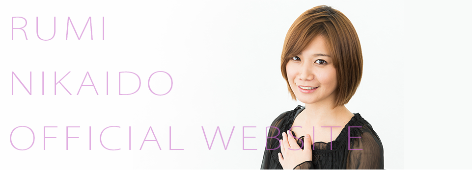 二階堂瑠美 Official Website